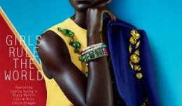 dazed-and-confused-Lupita-Nyong'o-divawhispers